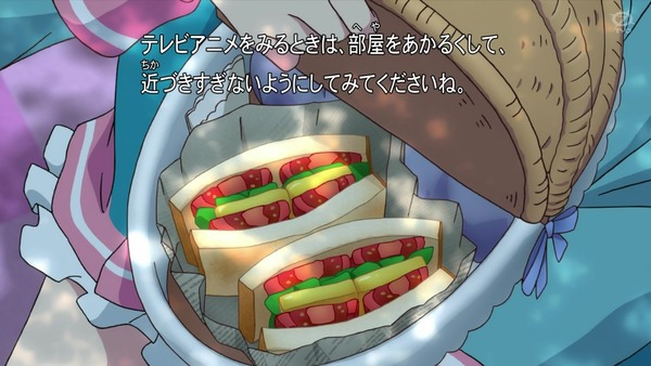 「アイカツオンパレード!」25話感想  (6)