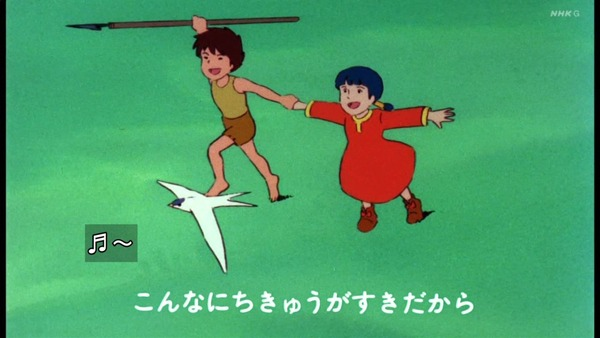 「未来少年コナン」第1話感想 画像 (3)