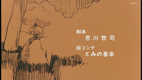「未来少年コナン」第21話感想 画像  (122)