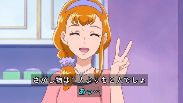 「魔法つかいプリキュア!」第10話感想 (32)