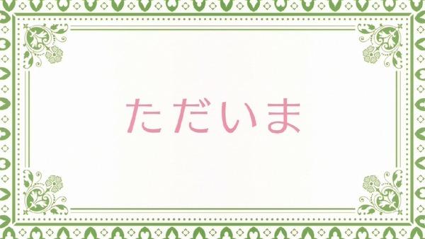 「アリスと蔵六」12話 (1)