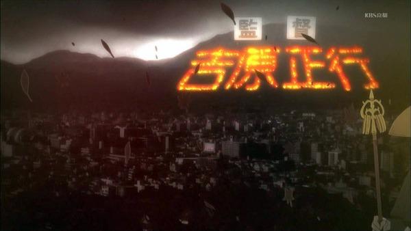 「有頂天家族2」2話 (24)