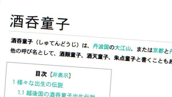 「ゆゆ式」9話感想 (208)
