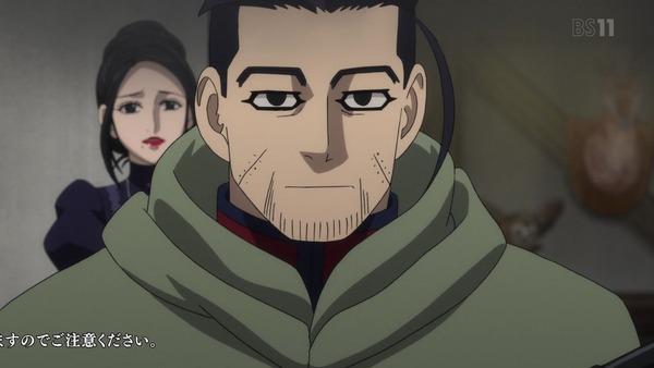 「ゴールデンカムイ」15話(2期 3話) (16)