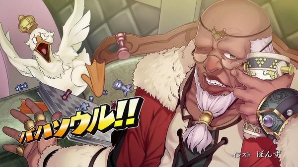 「神撃のバハムート VIRGIN SOUL」3話 (68)