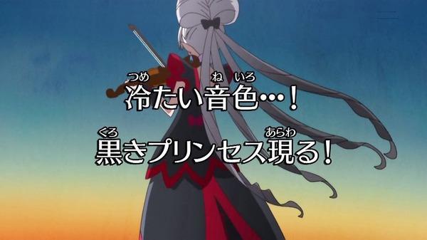 GO!プリンセスプリキュア (89)