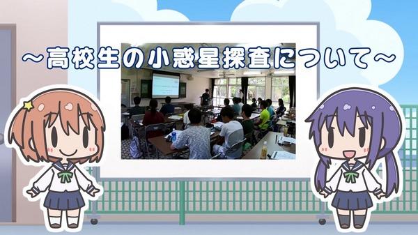 「KiraKira増刊号!」