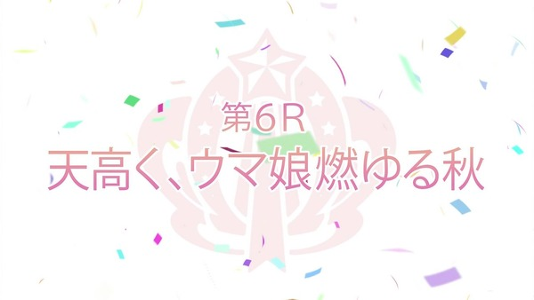 「ウマ娘 プリティーダービー」6話感想  (18)