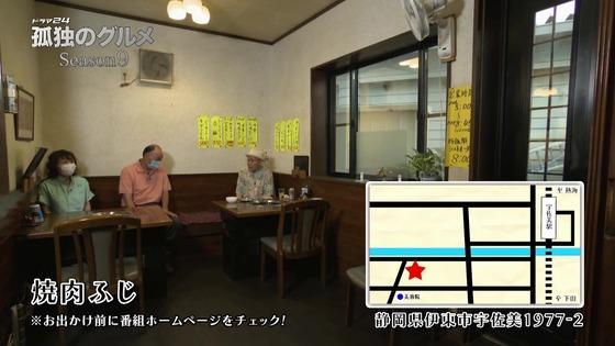 「孤独のグルメ Season9」9期 5話感想 (150)