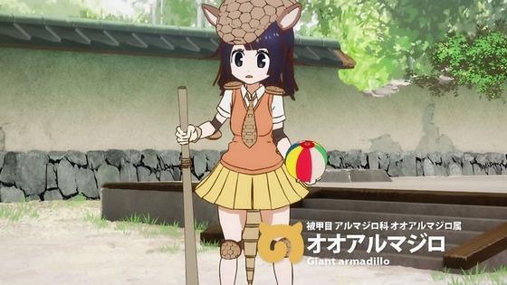 「けものフレンズ」6話 (10)