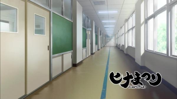 「ヒナまつり」1話 (35)