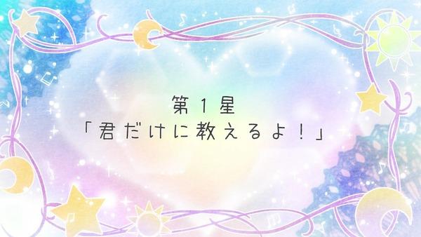「ポプテピピック」1話 (8)