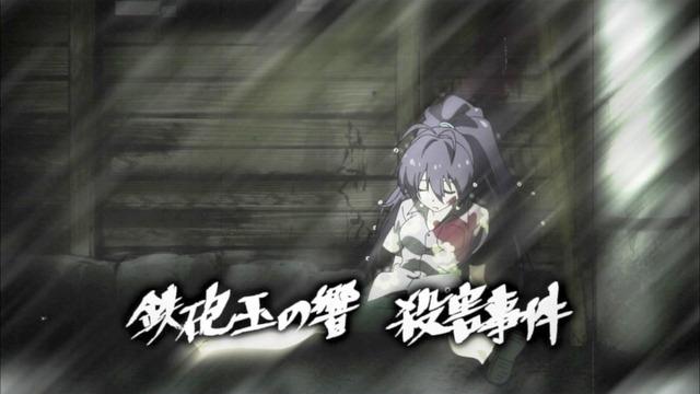 アイマス 特別編 (24)