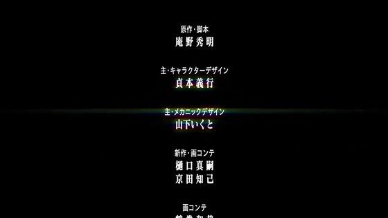 「ヱヴァンゲリヲン新劇場版序」感想 (625)