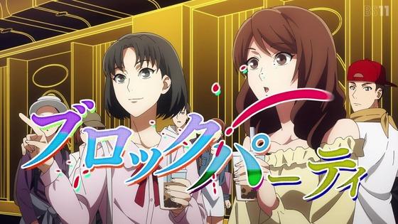 「ヒプノシスマイク」第1話感想 画像 (77)