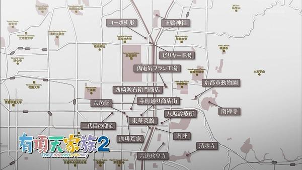 「有頂天家族2」12話 (70)