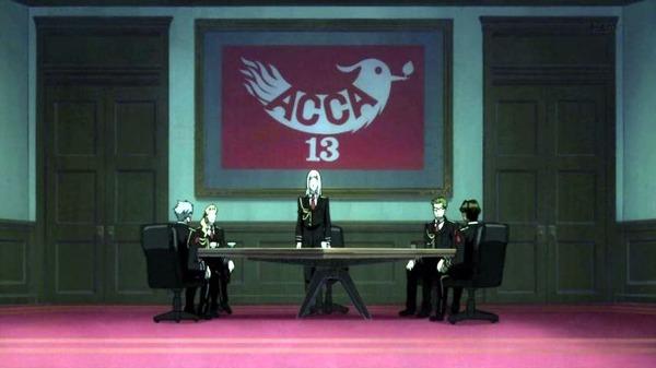 「ACCA13区監察課」9話 (52)