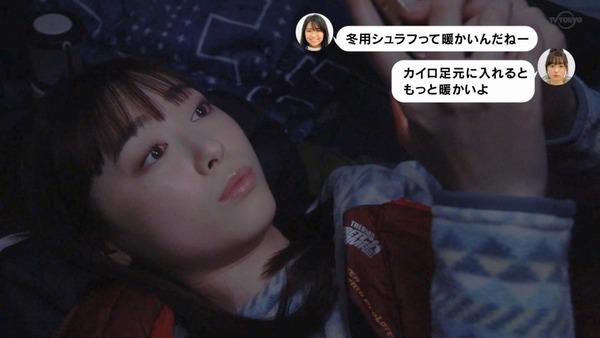 ドラマ版「ゆるキャン△」第5話感想 画像 (29)