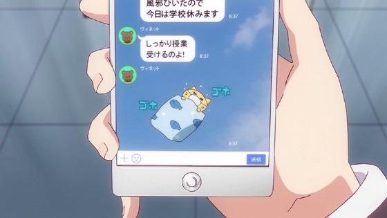 「ガヴリールドロップアウト」7話 (27)