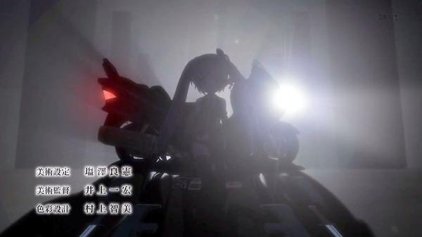 「Rewrite(リライト)」 (10)