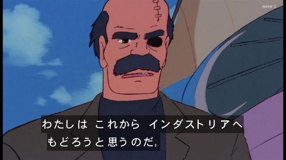 「未来少年コナン」第13話感想 (8)