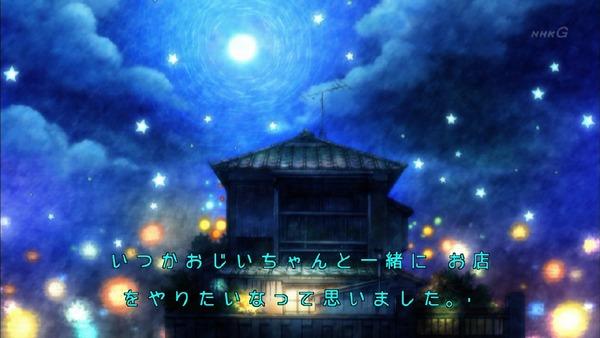 「3月のライオン」21話 (61)