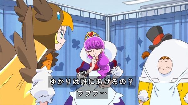 「キラキラ☆プリキュアアラモード」30話 (29)