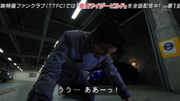 「仮面ライダービルド」24話 (15)