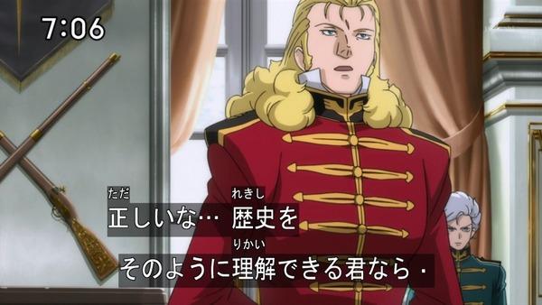 「機動戦士ガンダム UC」6話感想 (12)