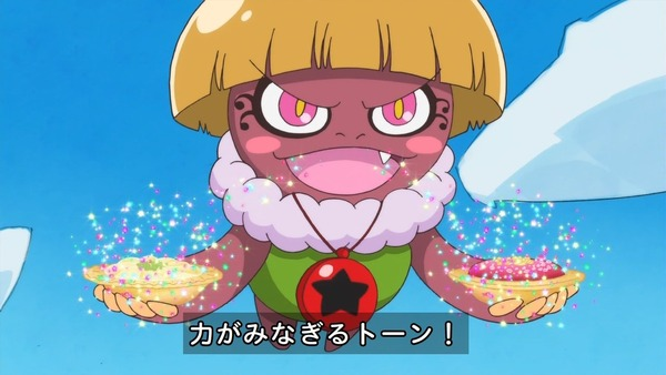 「キラキラ☆プリキュアアラモード」10話 (37)