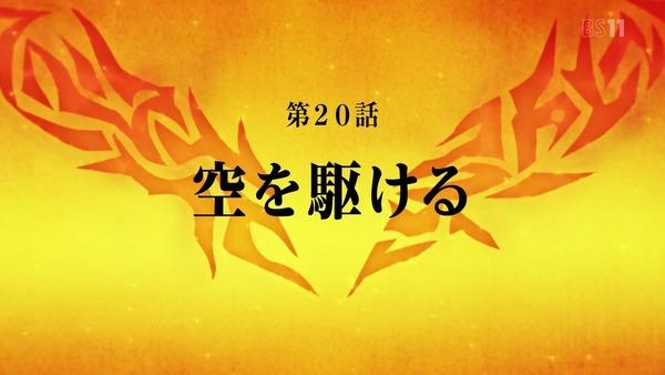 「FateApocrypha」20話 (57)