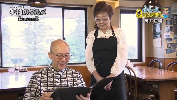 「孤独のグルメ  Season8」2話感想 (167)