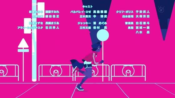 「BNA ビー・エヌ・エー」第9話感想 (105)