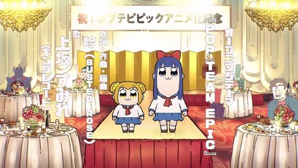 「ポプテピピック」2話 (9)