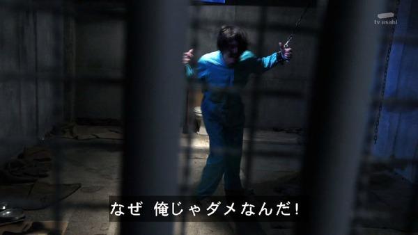 「仮面ライダービルド」24話 (21)