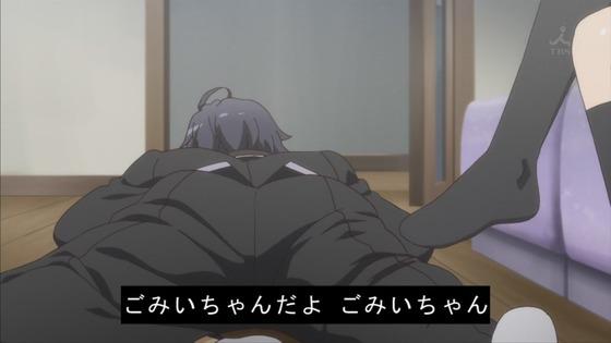 俺ガイル (8)
