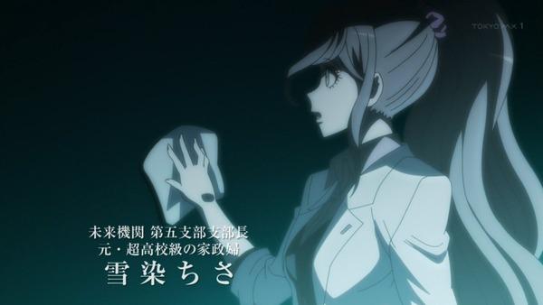 ダンガンロンパ3 希望ケ峰学園 未来編 (24)