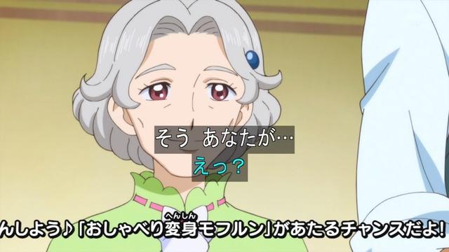 「魔法つかいプリキュア!」第11話感想 (4)