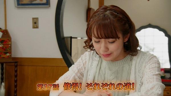 仮面ライダーゴースト (5)