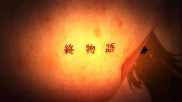 終物語 (5)