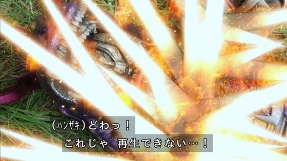 「仮面ライダーセイバー」第4話感想  (44)
