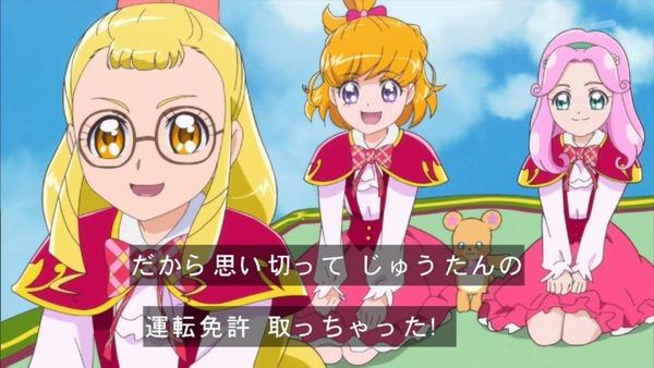 「魔法つかいプリキュア!」 (15)