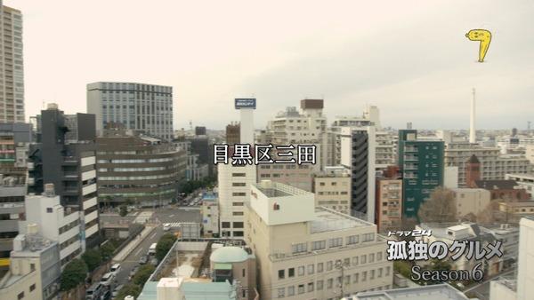 「孤独のグルメ Season6」3話 (1)