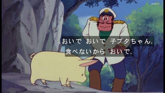 「未来少年コナン」第19話感想 画像  (74)
