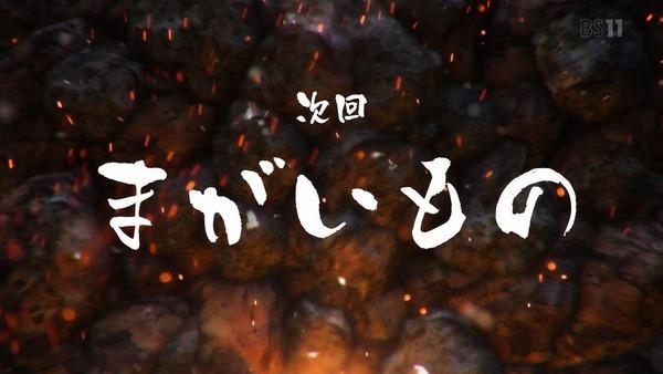 「ゴールデンカムイ」13話(2期 1話)感想 (124)