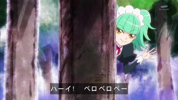 「キラキラ☆プリキュアアラモード」40話 (16)