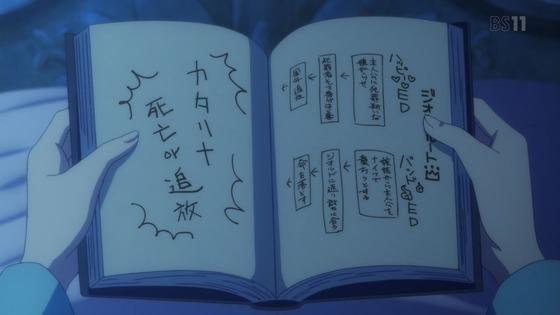 「はめふら」第10話感想  (32)