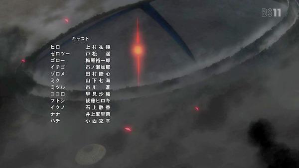 「ダーリン・イン・ザ・フランキス」15話 (101)