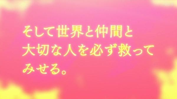 「慎重勇者」11話感想 画像  (87)
