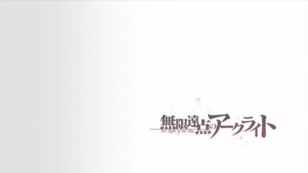 「シュタインズ・ゲート ゼロ」23話(最終回)感想 (41)